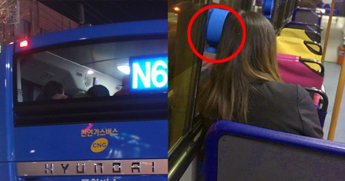 kzg.jpg?resize=412,232 - 서울시 심야 버스에 나타난 이 '쉼표'의 정체