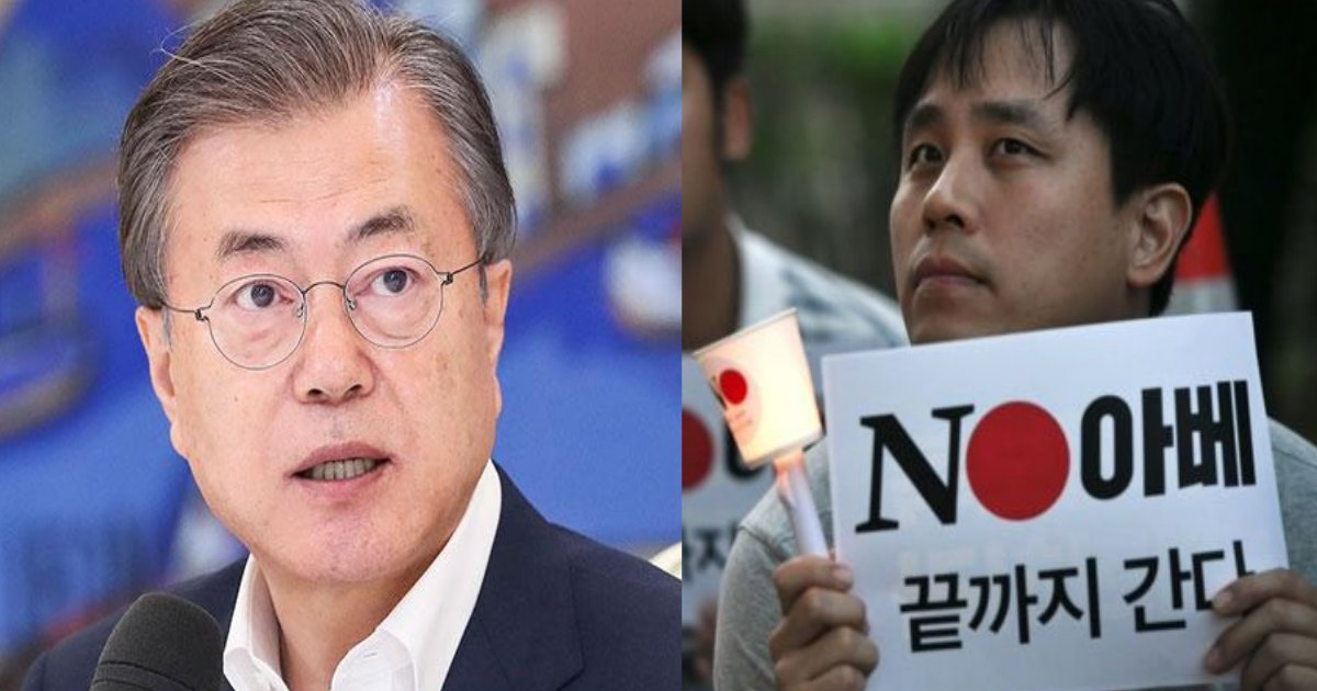mun.png?resize=1200,630 - 韓国が日本をホワイト国から除外!輸出規制の報復も「別に困らないのでご勝手にどうぞ」