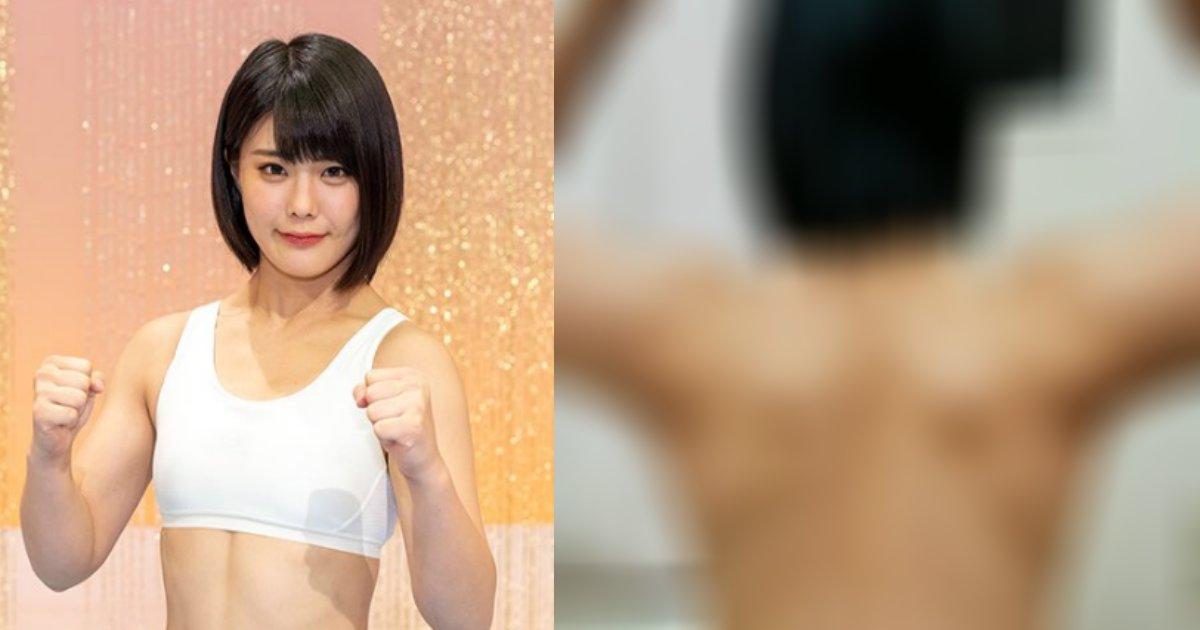 nanaka.png?resize=1200,630 - 「筋肉体操」新メンバー・川村虹花が一糸まとわぬ姿を公開!?〇〇が綺麗すぎる!?