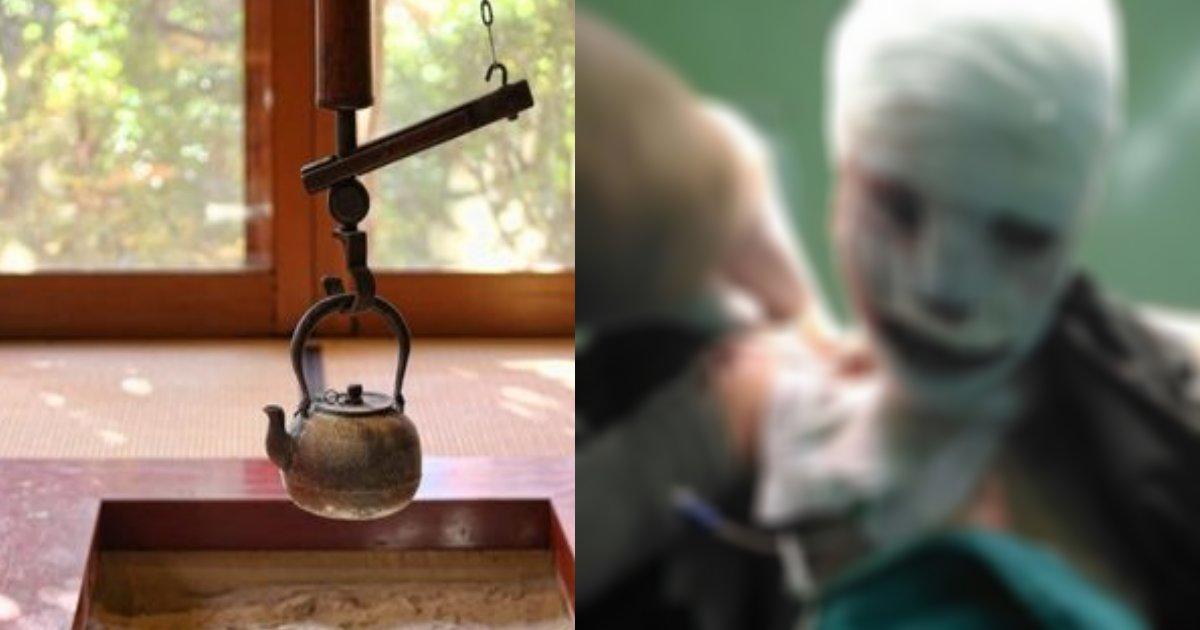 nettou.png?resize=1200,630 - 少年がイタズラで友人に熱湯をぶっかけ母親激怒!SNSで流行の「熱湯チャレンジ」が危険