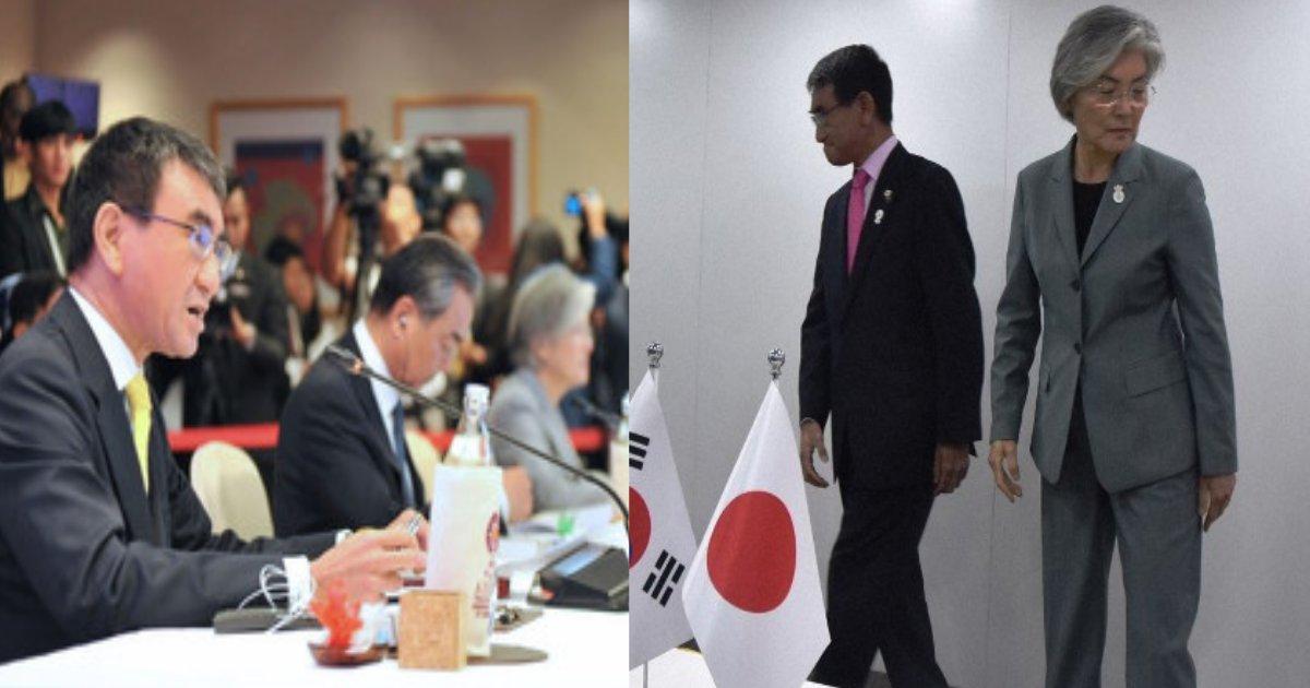 nikkan.png?resize=300,169 - ASEANで日韓の外相が大ゲンカ?お互いに主張を譲らず平行線へ