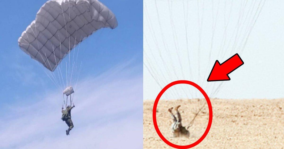 parashu to.png?resize=1200,630 - 不適切投稿で死亡者が?パラシュートで高所からジャンプし地面に叩きつけられる