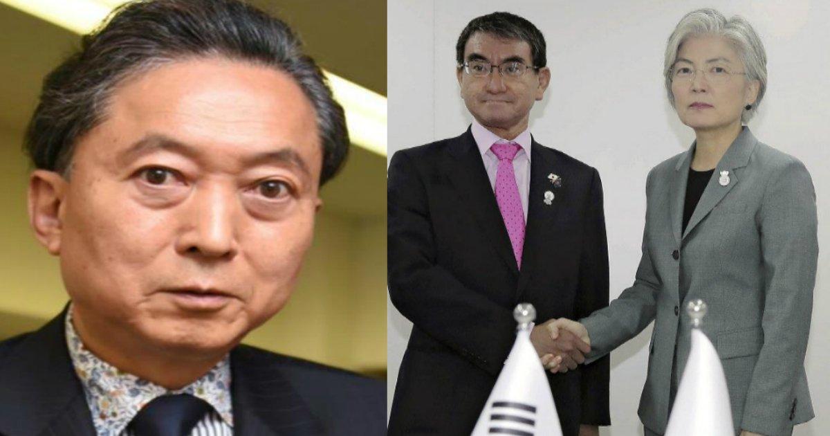 qq 2.jpg?resize=1200,630 - 鳩山由紀夫氏、韓国を「ホワイト国」から除外したことに「過ちは早く直すべき」と主張