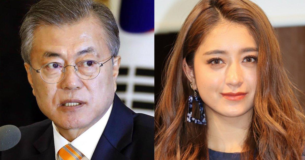 qqq 1.jpg?resize=1200,630 - みちょぱ、反日発言が多い韓国の文大統領に苦言「もっと他の形で頑張って…」