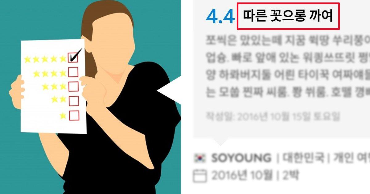 "review.jpg?resize=412,232 - ""술술 읽히는데?"" ... 한국인들만 알아볼 수 있다는 'K-암호'"