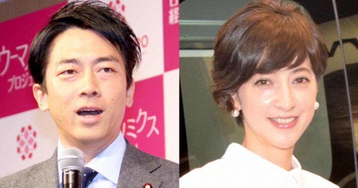 shinjirou.png?resize=1200,630 - でき婚の小泉進次郎に女性視聴者モヤモヤ?「滝川クリステルが安定期前に何かあったら入籍しなかったのかな…」