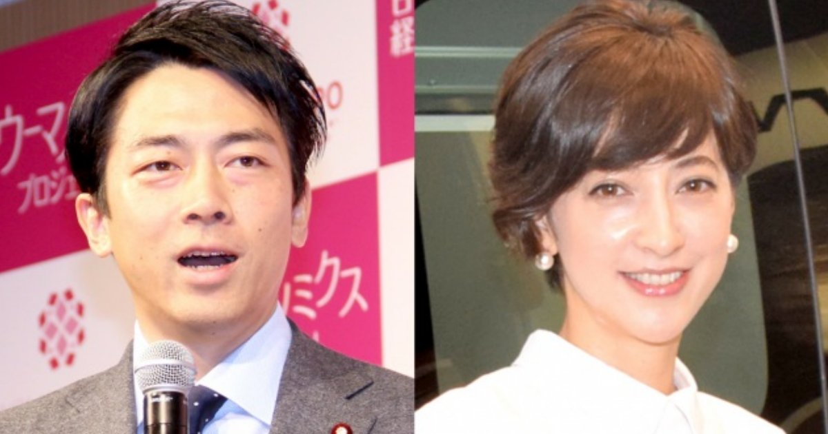 shinjirou.png?resize=300,169 - でき婚の小泉進次郎に女性視聴者モヤモヤ?「滝川クリステルが安定期前に何かあったら入籍しなかったのかな…」