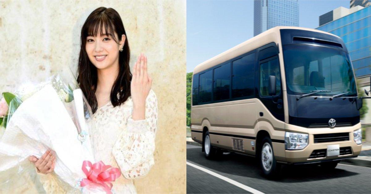 "shinkawa.png?resize=1200,630 - 全国の運転手の希望‼ 「まるでドラマ」新川優愛の""ロケバス婚""に反響続々"