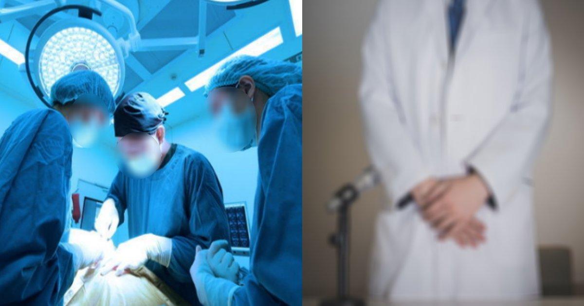 shujyutu.png?resize=412,232 - 6時間かかる脳手術を約30分で終わらせ患者を死亡させた医師がヤバい?「手抜きにも程がある」