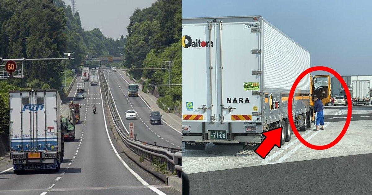 track.png?resize=1200,630 - トラック運転手が白昼堂々サービスエリアで立ちション!?長距離トラッカーのマナーが悪すぎる?