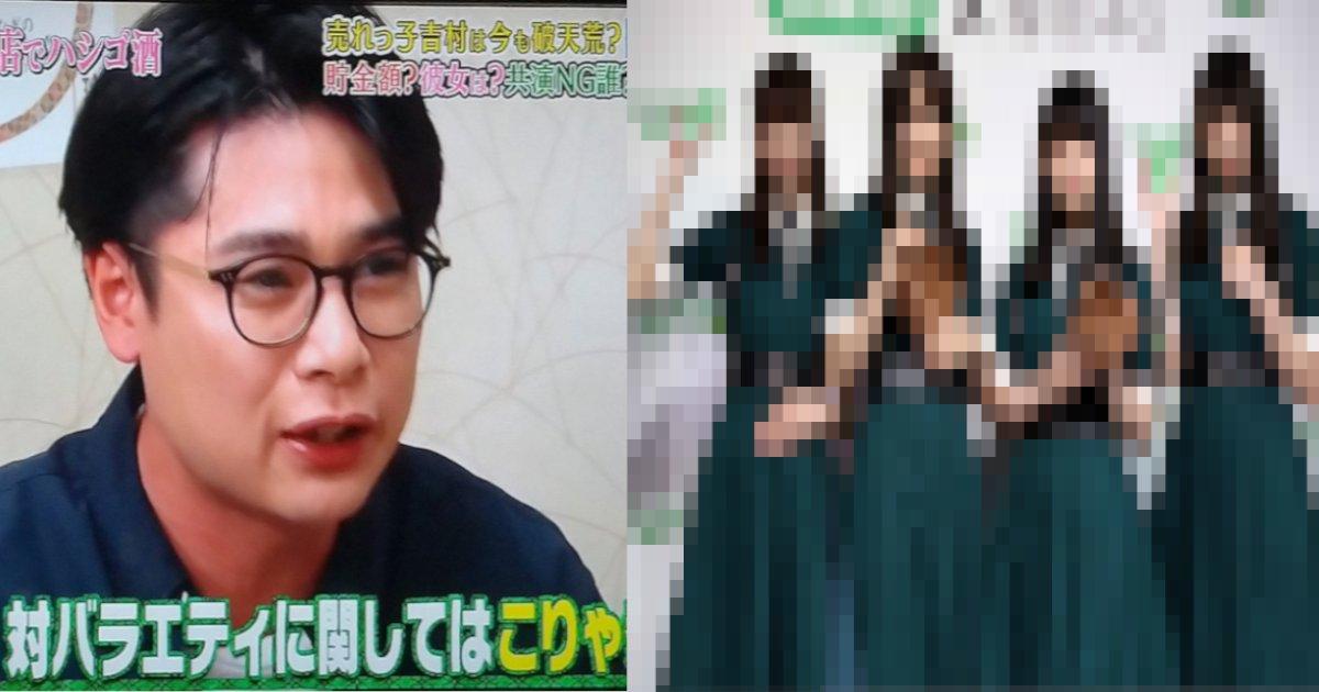 "yoshimura.png?resize=300,169 - ノブコブ吉村"" 共演NG ""発言もファンからは予想外の反応…"