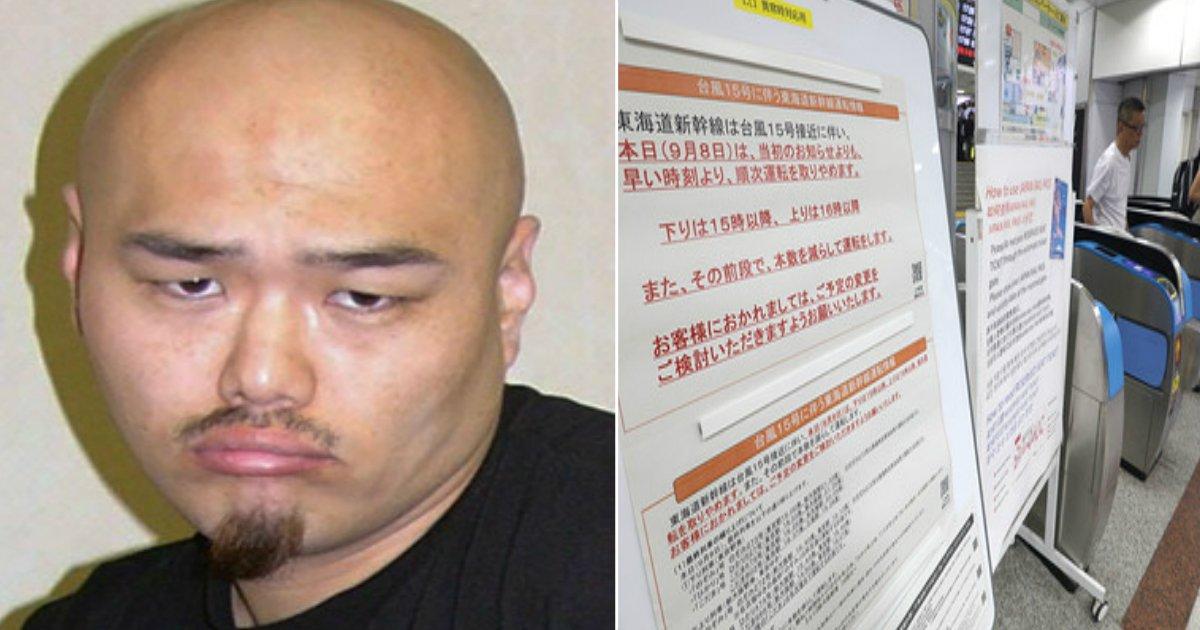 1 105.jpg?resize=300,169 - 【炎上】クロちゃん、新幹線の台風運休にクレーム?!「あんたの為にだけ新幹線が動いている訳ではない」