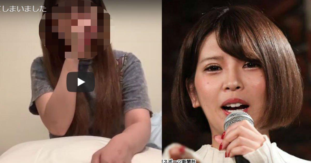 2 17.jpg?resize=1200,630 - 坂口杏里がユーチューバーデビューを宣言?!「毎日動画投稿します」