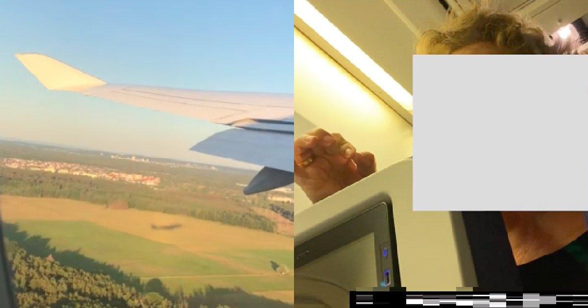"2 271.jpg?resize=412,232 - ""너넨 XX보다 못한 애들이야"" 비행기에서 한국인에게 욕설 퍼부은 독일 노부부 (영상)"