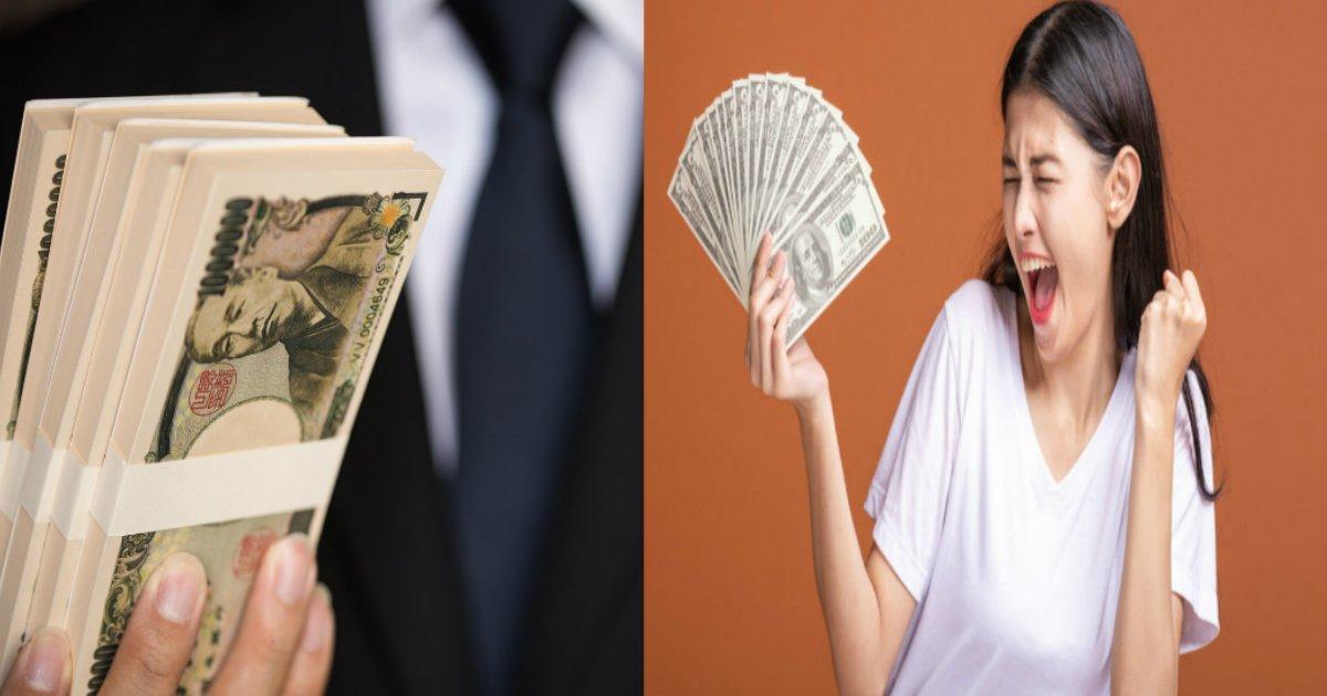 3 57.jpg?resize=1200,630 - 年収1000万円超の夫がいる女性の共通点がついに明らかに!「女って怖い」