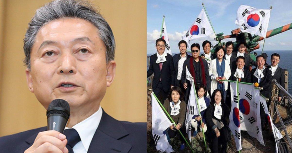 4 39.jpg?resize=1200,630 - 鳩山元首相、国会議員の竹島上陸で韓国に警告「火に油を注ぐだけ。自制を求めたい」
