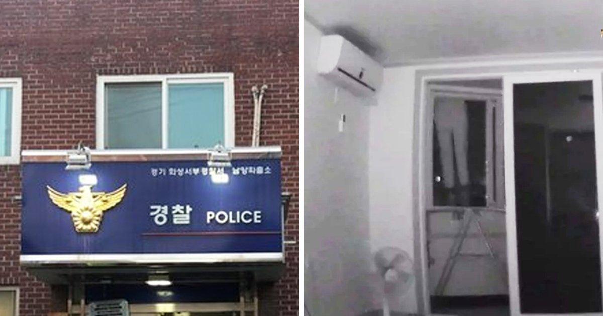 """6 76.jpg?resize=1200,630 - """"대학 OO였어요""""... 주거 침입하는 '변태 '찾으러 CCTV 달았다가 확인한 충격적인 장면 (영상)"""