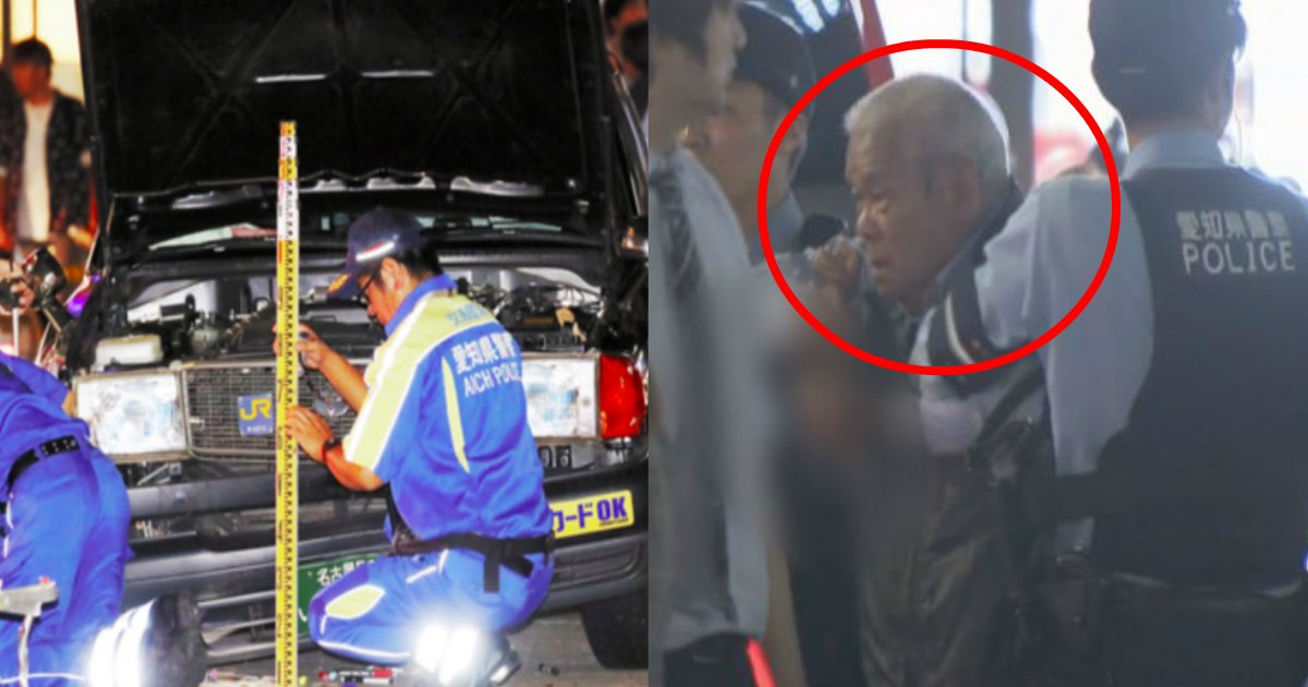 a 57.jpg?resize=412,232 - 【暴走タクシー】名古屋で男女7人はねられ重軽傷…目撃者「ドア開けて引きずり出した」