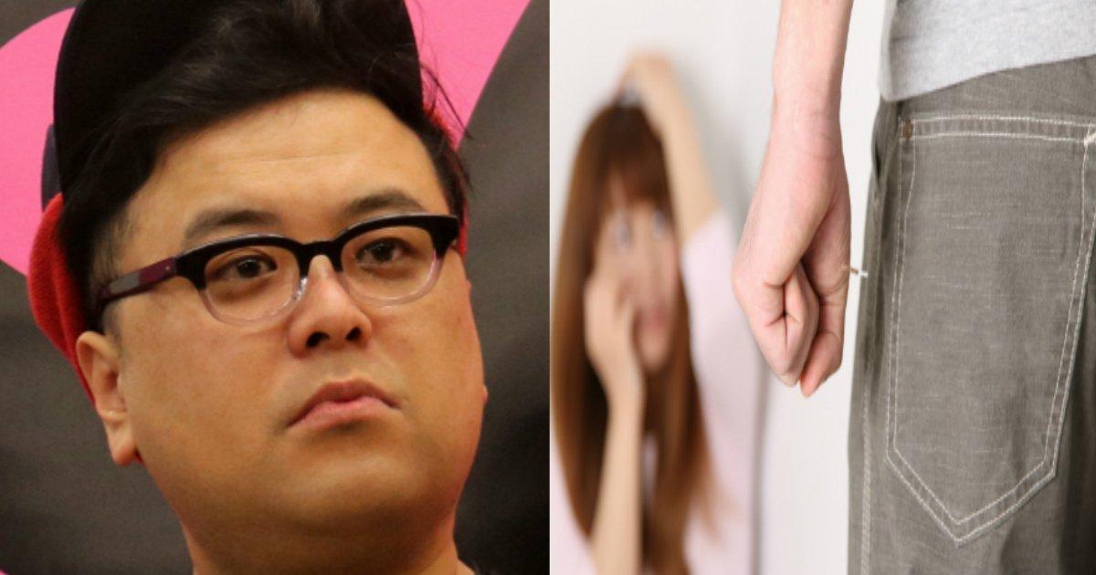 aa 12.jpg?resize=1200,630 - とろサーモン久保田、女性が〇行される「デートDV」の現場に遭遇?!冷静な対応に称賛の声!