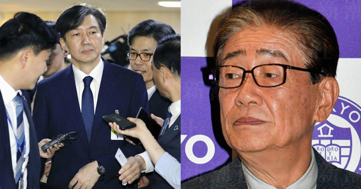 aa 7.jpg?resize=1200,630 - 関口宏、揺れる韓国の文政権に苦言…「どこに向かっているのか…」