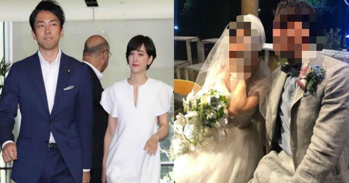 aaa 1.jpg?resize=1200,630 - 滝川クリステルが花嫁姿を披露!「無事に結婚式終えました」