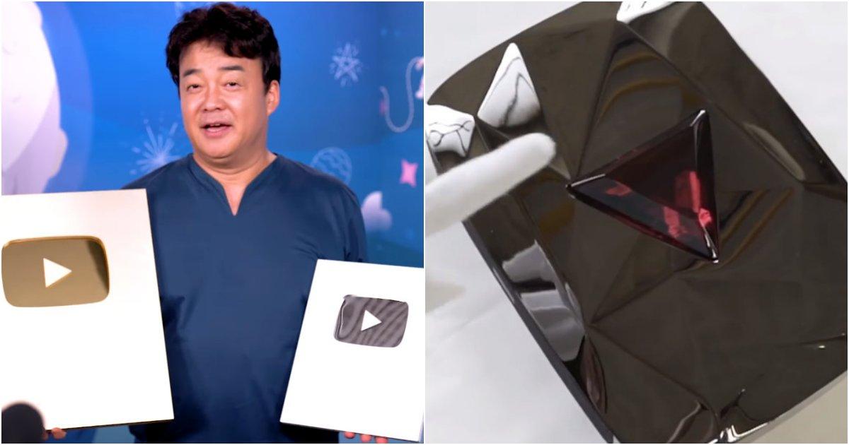 collage 34.png?resize=300,169 - 전세계에 단 '두명' 밖에 없다는 유튜브 특전!! .jpg