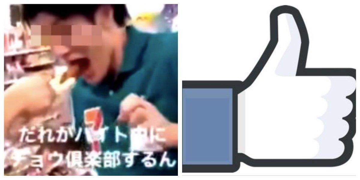 collage fotor 1.jpg?resize=1200,630 - フェイスブックから''いいね!''が消える?!