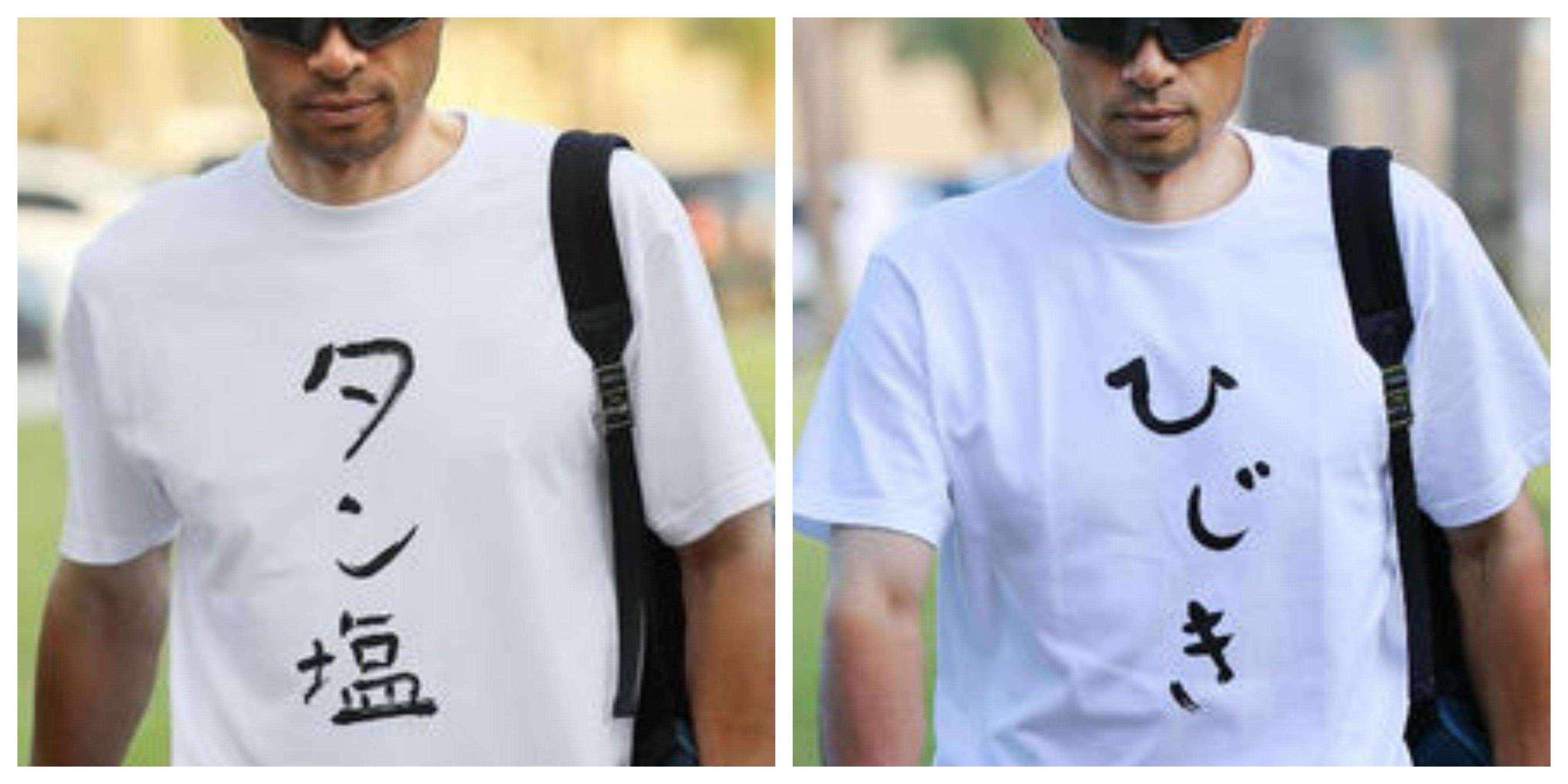collage fotor10.jpg?resize=1200,630 - イチローが着る、ネタでしかないTシャツまとめ!