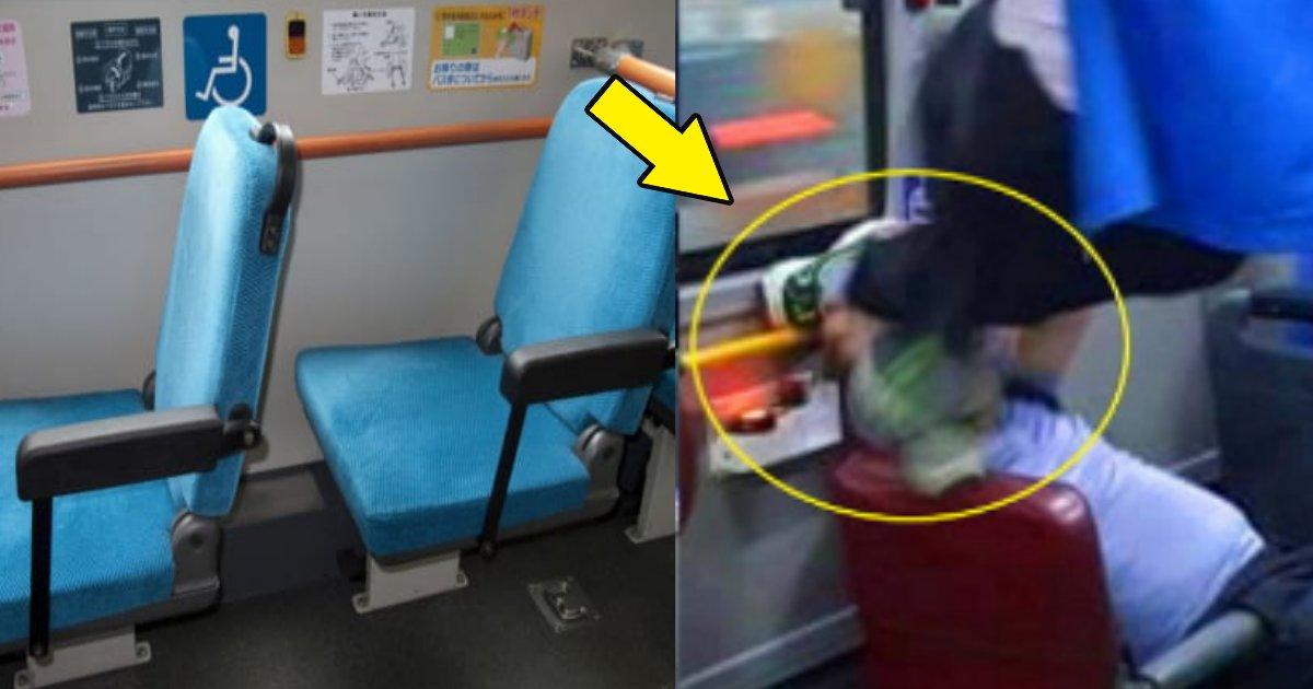 drop.png?resize=412,232 - 「席を譲れ!」バスの優先席に座っていた若者の顔をドロップキックでお見舞いした老人に波紋!