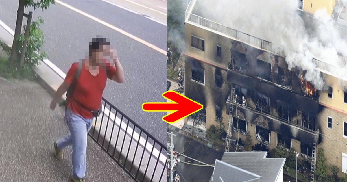 e696b0e8a68fe38397e383ade382b8e382a7e382afe38388 149.png?resize=1200,630 - 京アニ放火の動機が「作品をパクられた」と主張する容疑者の恐ろしい思い込みとは