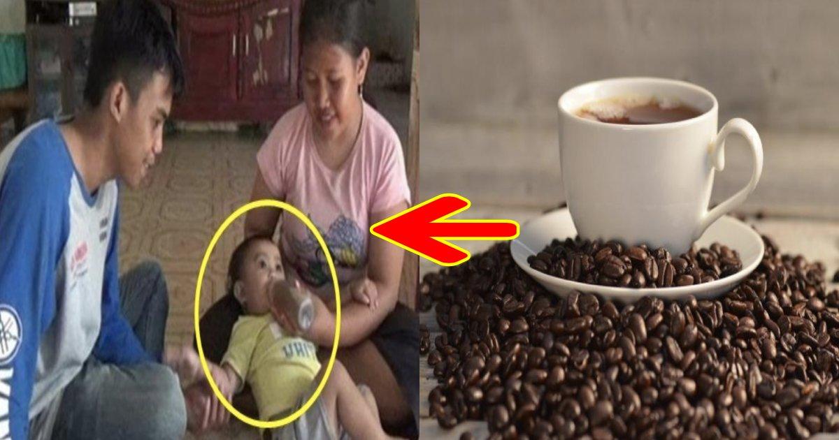 e696b0e8a68fe38397e383ade382b8e382a7e382afe38388 52.png?resize=300,169 - 「粉ミルクを買うお金なんてない」生後14ヶ月の娘にコーヒーを与え続ける夫婦!!