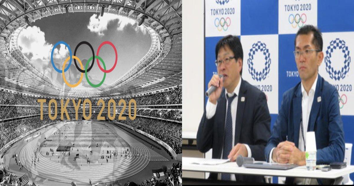 e696b0e8a68fe38397e383ade382b8e382a7e382afe38388 62.png?resize=300,169 - なぜ!?組織委が東京五輪のチケット7000枚を無効にする方針を発表