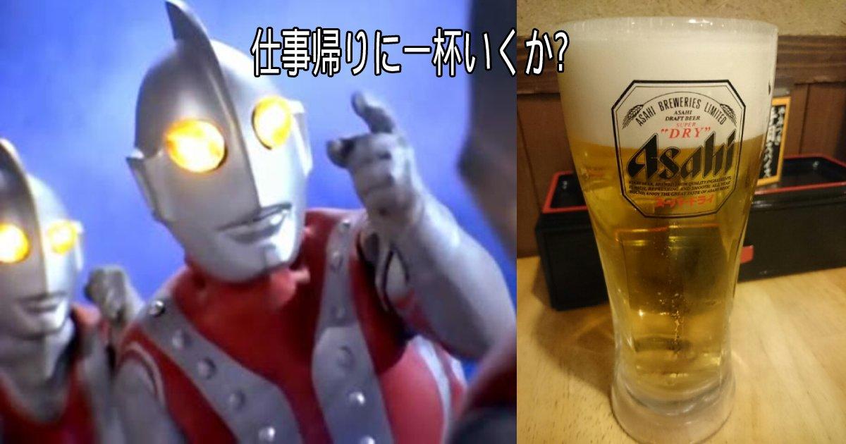 e696b0e8a68fe38397e383ade382b8e382a7e382afe38388 8.png?resize=1200,630 - ロシア人が語るニッポンの飲み文化「なんで日本人は毎日飲んでばかりいるの?」