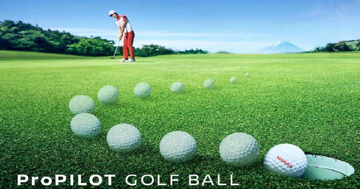 g3.jpg?resize=1200,630 - Nissan a créé une balle de golf autonome qui trouvera toujours son chemin vers le trou