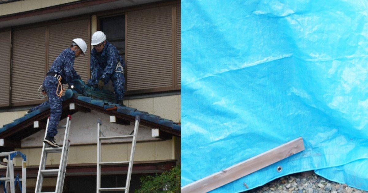 gyousha.png?resize=300,169 - 台風15号で被災した住民につけ込み悪質業者が続々現る?「どういう神経で騙そうとするのか…」