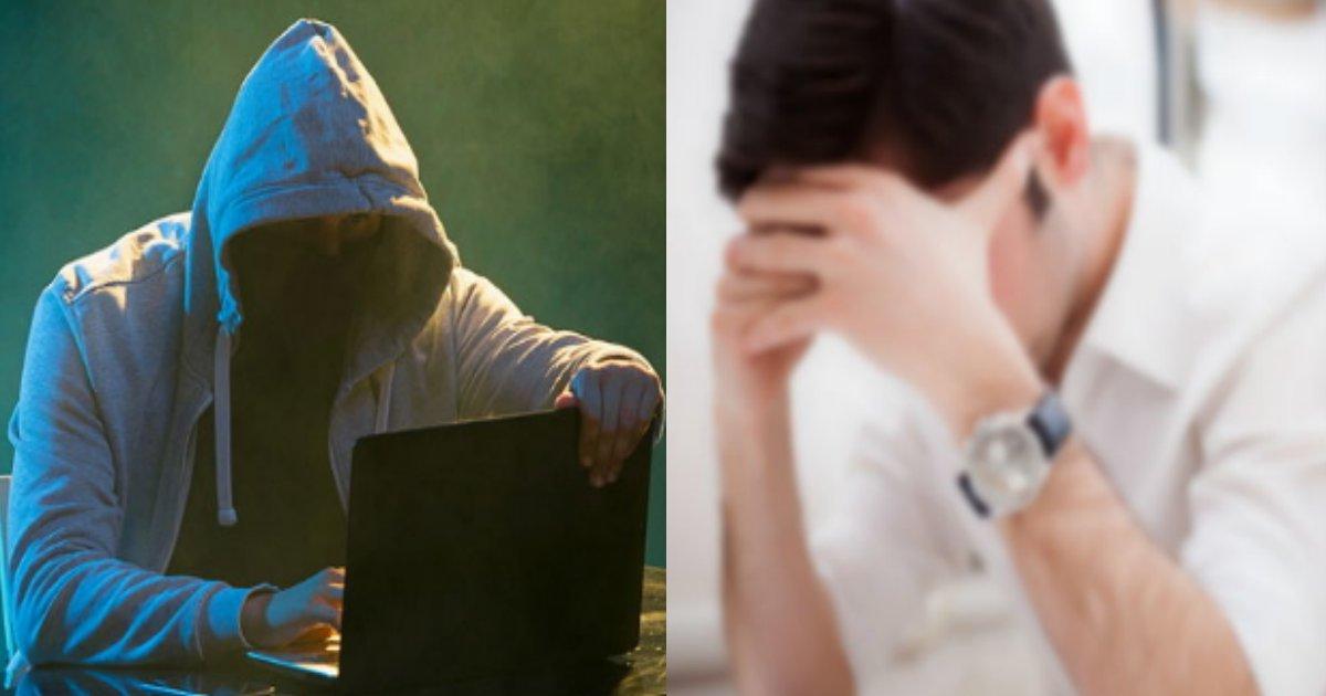 hurima.png?resize=1200,630 - フリマサイトで詐欺にあったユーザー「死ねばいいのに」⇒加害者が本当に自殺し唖然…