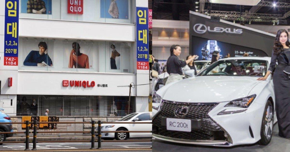 img 5302.jpg?resize=1200,630 - 不買運動の影響は…韓国ユニクロは閑古鳥、それでも売れている日本車って?