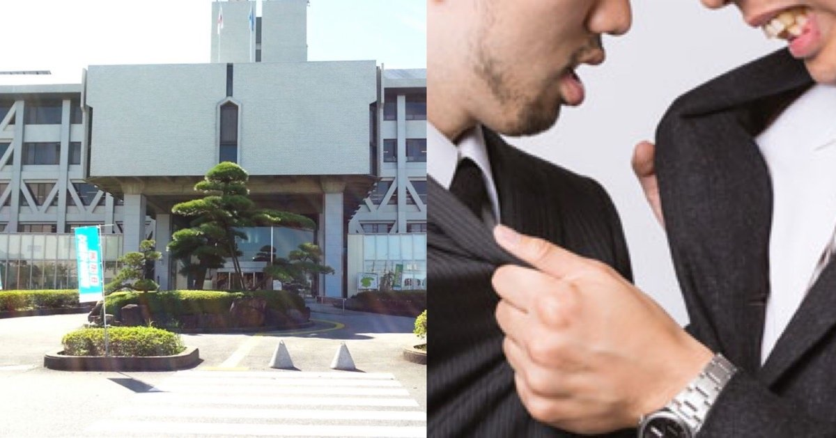 img 5348.jpg?resize=1200,630 - 同情の声も…47歳千葉県印西市職員がタバコの臭いに激怒、上司に足蹴り