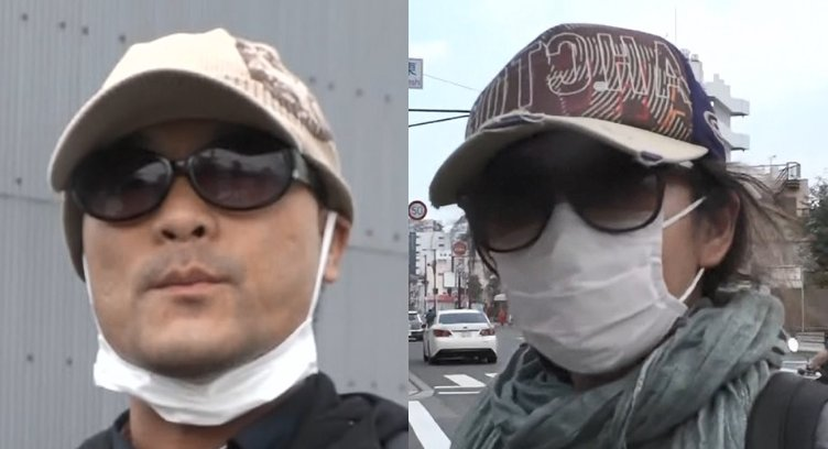 宮崎 容疑 者 同乗 者 顔