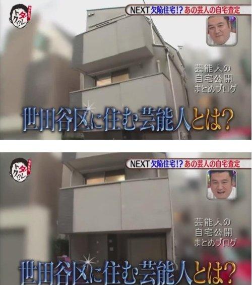 jitakukoukai.com