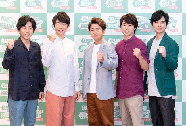withonline.jp