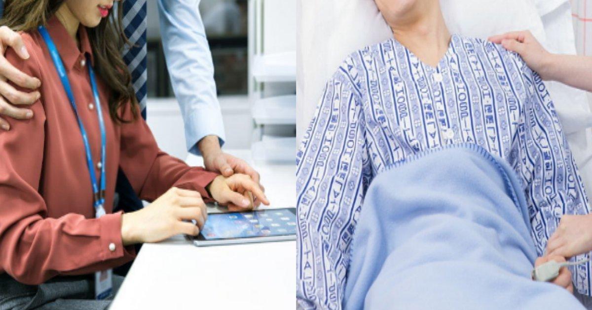 jyoushi.png?resize=1200,630 - パワ〇ラをしてきた上司が癌で余命わずかで爆笑する部下に賛否両論?「これはひどい…」