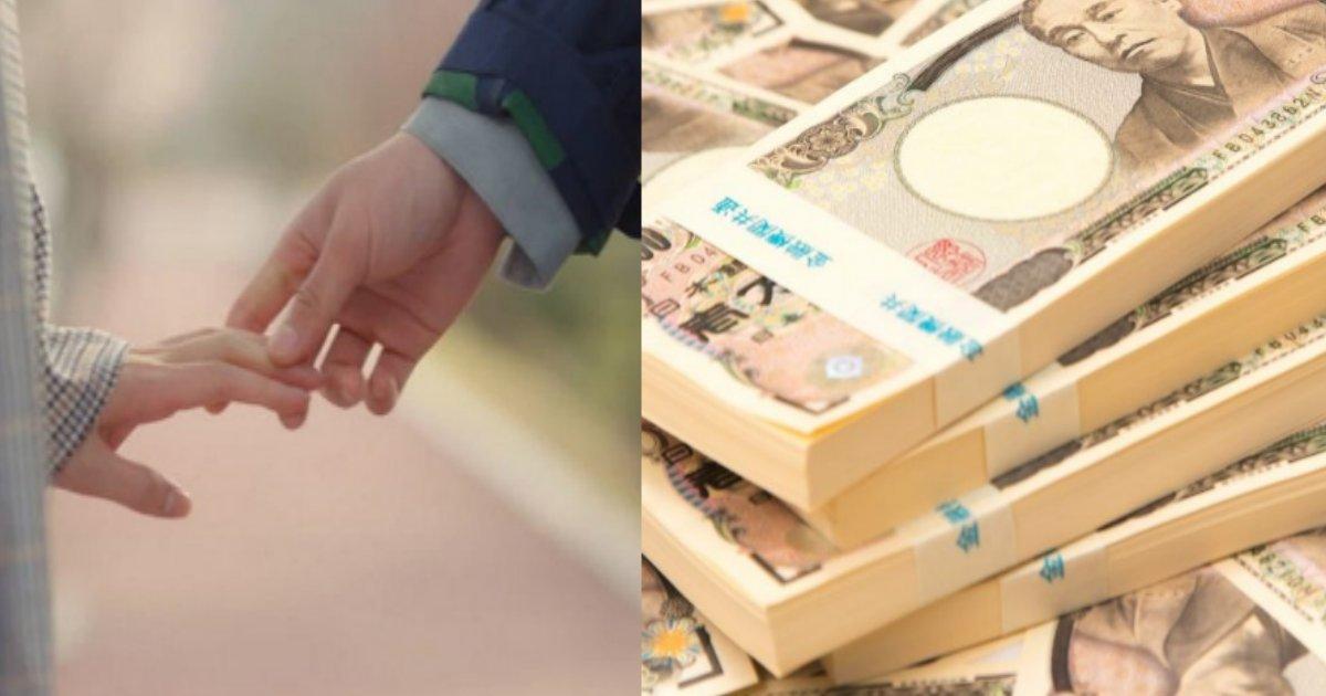 koibito.png?resize=300,169 - 彼氏がブサイクすぎて別れを切り出した彼女→「おこづかいで毎月20万円あげる」と言われた結果…