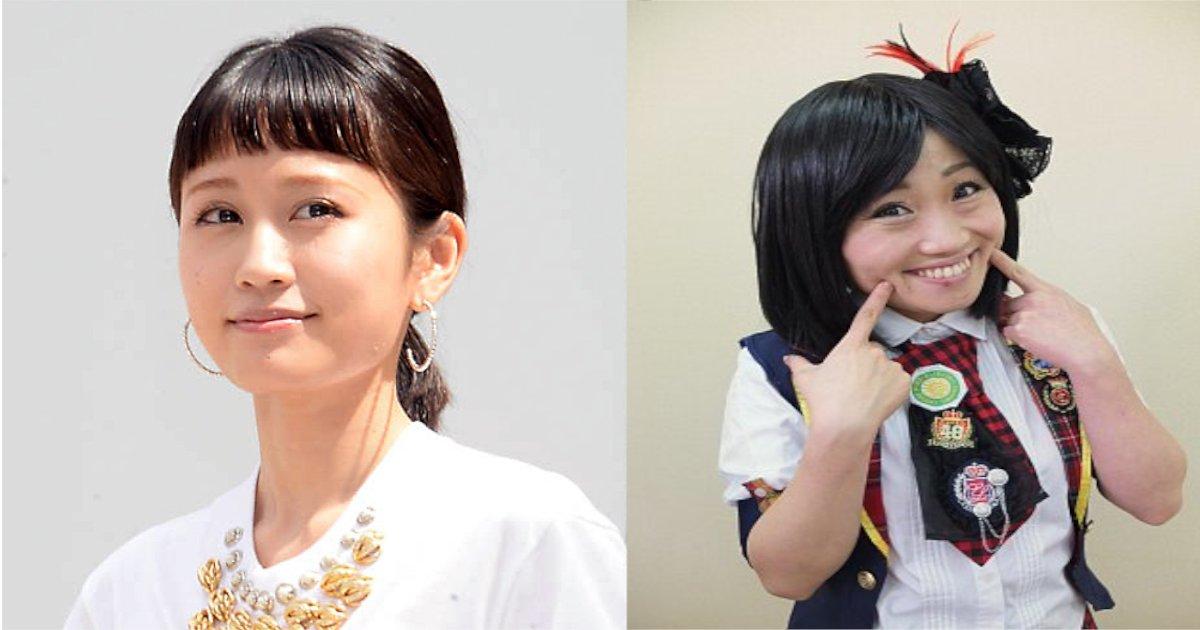 maeda.png?resize=300,169 - 前田敦子、出産で激変!? 「キンタロー。にしか見えない…」とネット騒然
