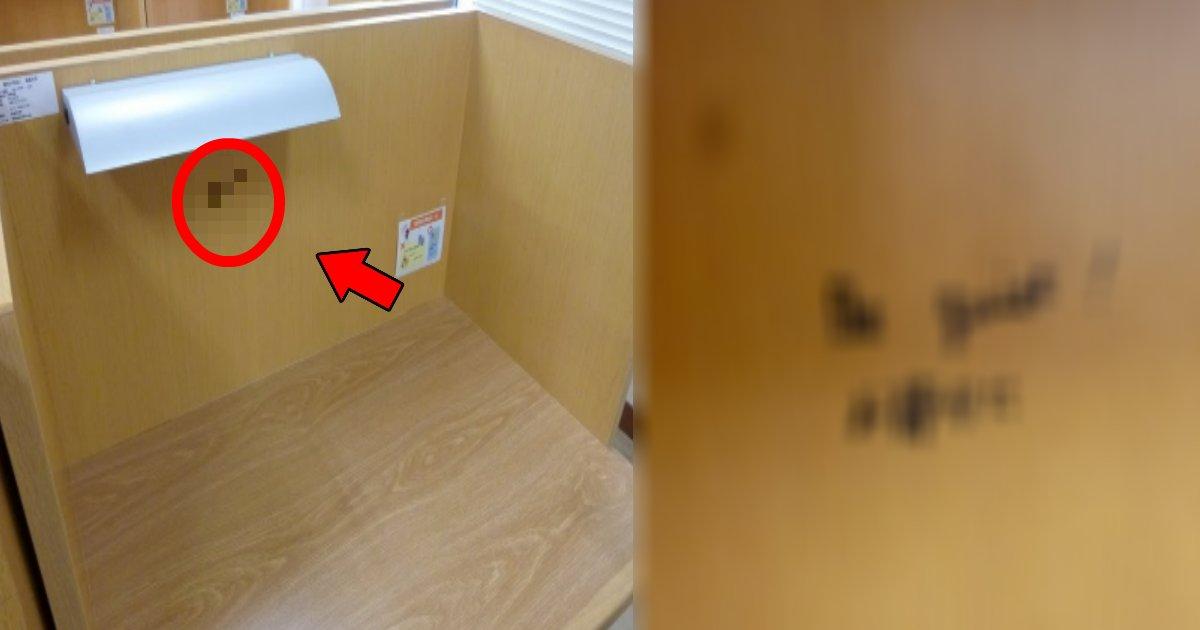 rakugaki.png?resize=574,582 - 図書室でアルバイトしていた女性に片思いした男子生徒が机に落書き「セ〇〇スしたい」→即通報される