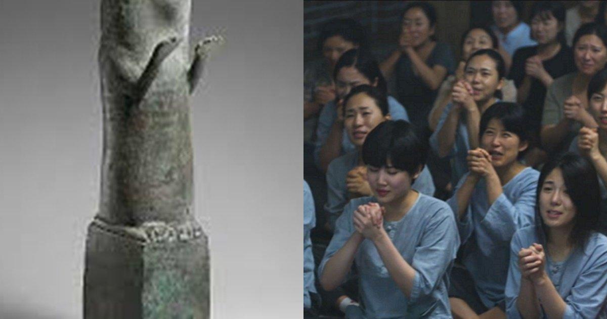 s 91.jpg?resize=412,232 - 보는 순간 귀여워서 숭배하게 된다는 고대 이집트 신
