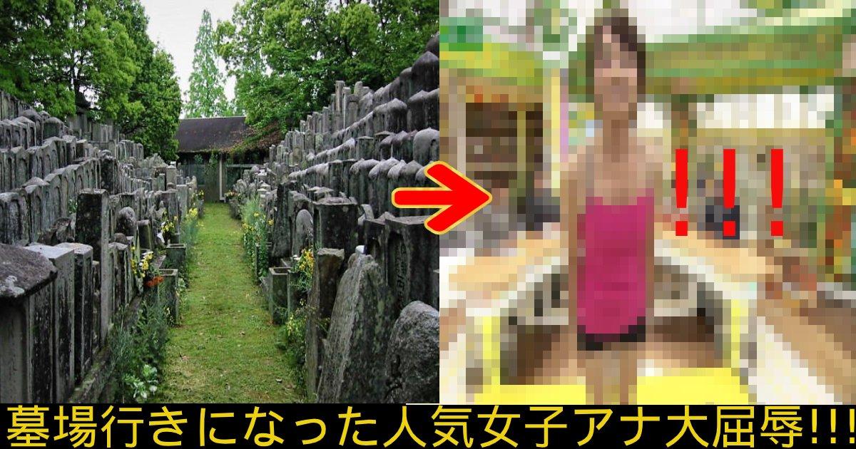 template 3.png?resize=1200,630 - 民放各局に存在する女性アナの墓場「女子アナ追い出し部屋」、次は誰?