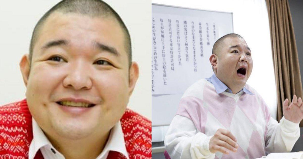 uchiyama.png?resize=300,169 - 内山信二が後輩にパ〇ハラ疑惑で批判殺到?「ぶっ飛ばすぞテメェ!」
