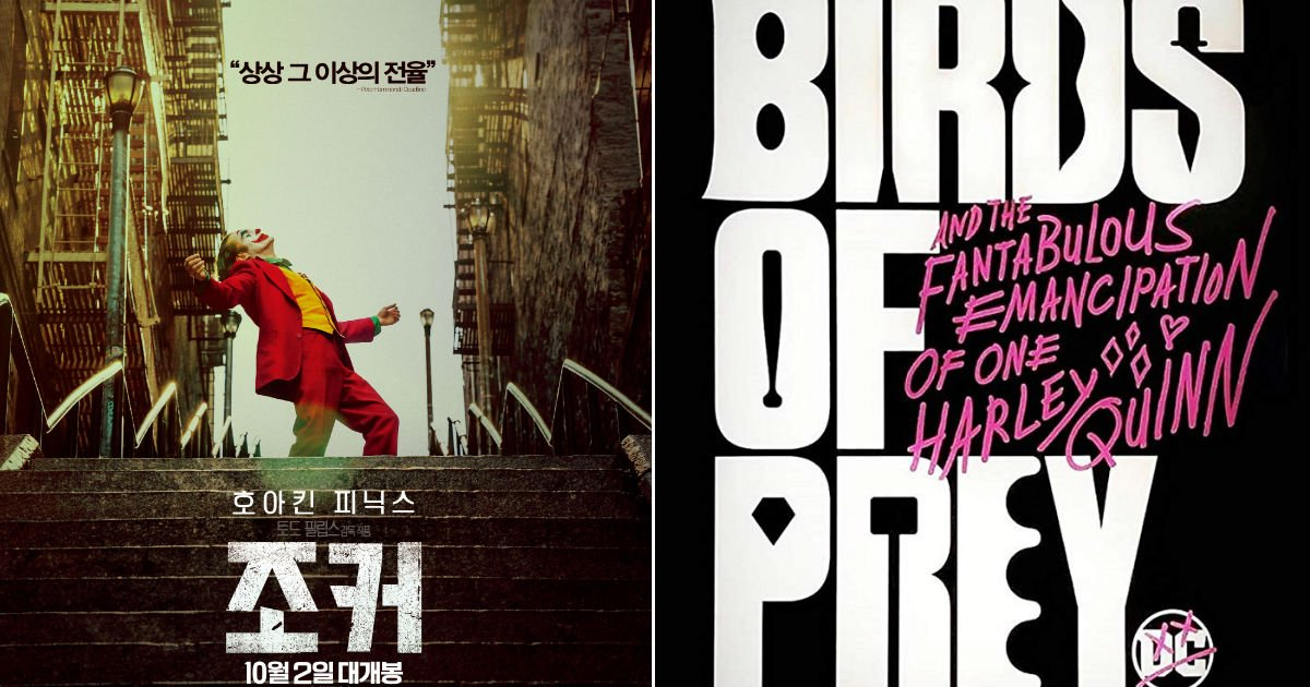 untitled 83.jpg?resize=1200,630 - 2020년까지 개봉 예정인 '슈퍼히어로' 영화 라인업 8선 총정리