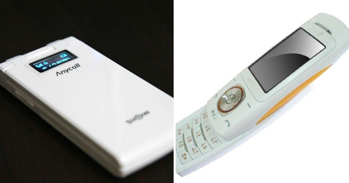 "untitled 86.jpg?resize=1200,630 - ""그 땐 그랬지..."" 알·팅·별 주고 받던 시절 속 '추억의 휴대폰' TOP 8"